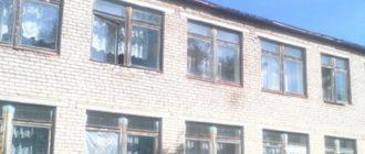 Школа №1 села Сергиевск Успенского филиала