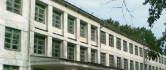 Школа №12 г. о. Самара