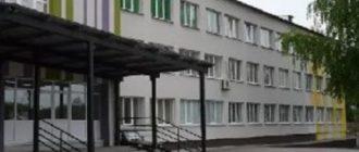 Школа ОЦ поселка Серноводск
