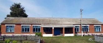 Школа поселка Советское Иглайкино