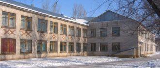 Школа поселка Сургут