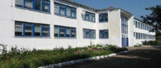 Школа села Четырла