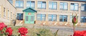 Школа села Чувашское Урметьево