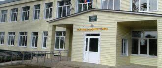 Школа села Каменный Брод