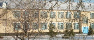 Школа села Кандабулак
