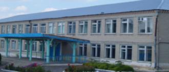 Школа села Озёрки