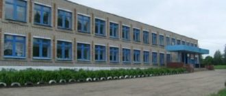 Школа села Салейкино