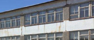 Школа села Салейкино Староафонькинского филиала