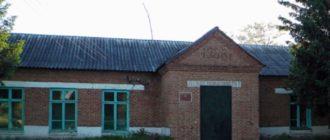 Школа села Сидоровка
