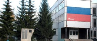 1 школа (дневная)г. о. Тольятти
