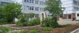 11 школаг. о. Тольятти