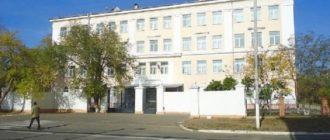2 школаг. о. Тольятти