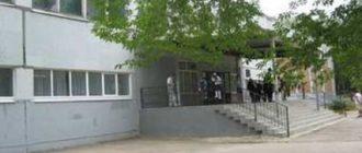 32 школаг. о. Тольятти