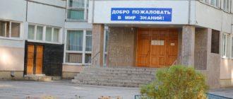 57 лицей г. о. Тольятти