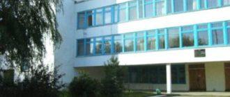 ЧГК (образовательная программа общего образования) г. Чапаевск