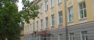 Гимназия им. С. В. Байменова г. Похвистнево