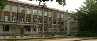 Гимназия ОЦ Гармония г. о. Отрадный