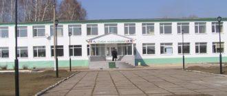 Лицей в селе Хрящевка