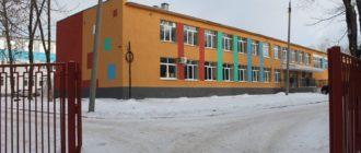 ООШ №18 г. Новокуйбышевск