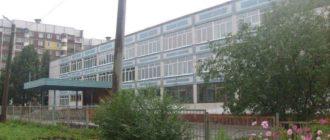 ООШ №19 г. Новокуйбышевск