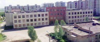 ООШ №21 г. Новокуйбышевск