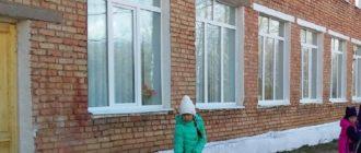 ООШ в селе Хорошенькое
