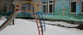 ООШ в селе Севрюкаево