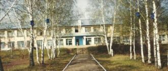ООШ в селе Стюхино