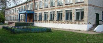 ООШ в селе Верхнее Санчелеево