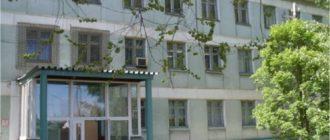 ОУ №113 г. о. Самара