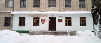 ОУ №117 г. о. Самара