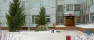 Прогимназия №208 г. о. Тольятти
