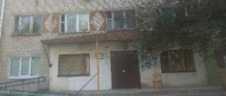 Школа №1 (вечерняя) г. о. Тольятти
