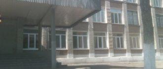 Школа №106 г. о. Самара