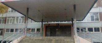 Школа №128 г. о. Самара