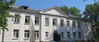 Школа № 138 г. о. Самара