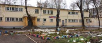 Школа № 147 г. о. Самара
