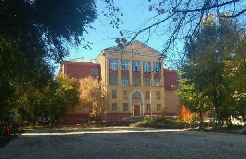 Школа № 150 г. о. Самара