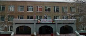 Школа №154 г. о. Самара