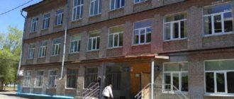 Школа №166 г. о. Самара