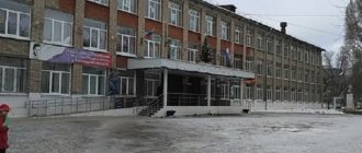 Школа №170 г. о. Самара
