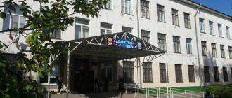Школа №21 г. о. Самара