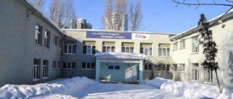 Школа №41 Гармония г. о. Самара