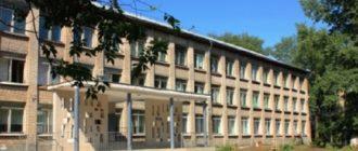 Школа №55 г. о. Самара