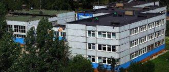 Школа №55 (вечерняя) г. о. Тольятти
