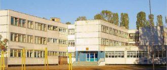 Школа №56 (вечерняя) г. о. Тольятти