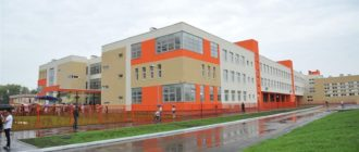 Школа №57 г. о. Самара