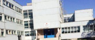 Школа №62 г. о. Тольятти