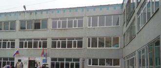 Школа №64 г. о. Самара