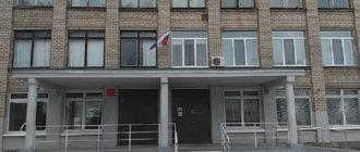 Школа №66 г. о. Самара